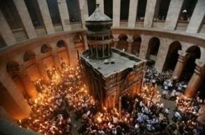 Благодатный огонь сошел в храме Гроба Господня в Иерусалиме