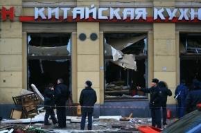 Отпущена из-под стражи вторая обвиняемая по делу о взрыве в ресторане «Харбин»