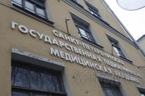 Клинику Педиатрической академии закрыли за грибок и протечки