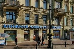 Петербургские писатели просят не отбирать у них «Книжную лавку» и дачи в Комарово