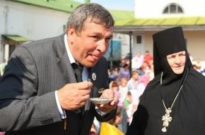 Губернатор Костромской области отправлен в отставку