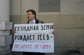 Лидера российских геев обокрали у Московского вокзала в Петербурге