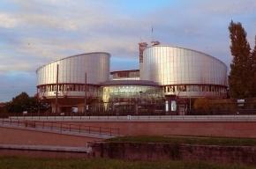 Петербуржец, избитый «жемчужным прапорщиком», дойдет до Страсбургского суда