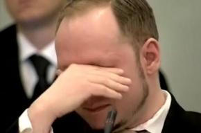 Андерс Брейвик, убивший 77 человек, заплакал во время суда в Осло