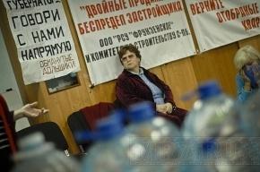 Голодающие дольщики в Петербурге лежат под капельницей