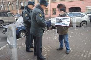 У изолятора в Петербурге прошел пикет в поддержку «политзаключенных»