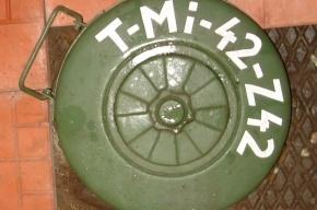В Петербурге на помойке нашли мину