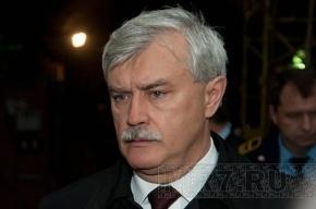 Полтавченко поддерживает только 37 процентов петербуржцев