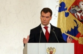 Путин открещивается от «Единой России», партию возглавит Медведев