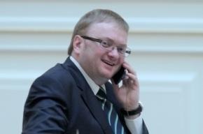 Депутат Милонов стал православным экстремистом?