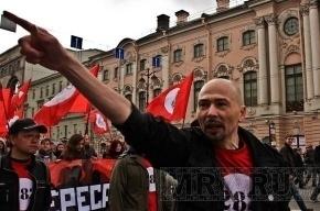 В Петербурге судят 12 нацболов