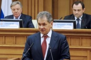 Сергей Шойгу мечтает о переносе российской столицы в Сибирь