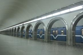 Станцию метро «Академическая» закрыли «по техническим причинам»