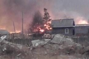 Уголовное дело возбудили из-за пожара, уничтожившего целый поселок