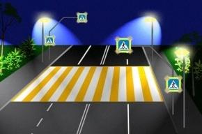 В России «зебры» начнут светиться в темноте при приближении пешехода