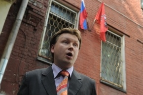 В Петербурге суд отклонил иск гей-активиста к депутату Милонову