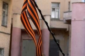 В Петербурге снова будут раздавать Георгиевские ленточки