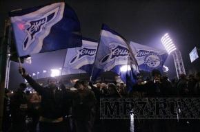 Власти грозятся разогнать шествие фанатов «Зенита»