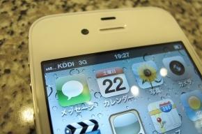 Чиновники Минфина купят 37 айфонов за счет бюджета