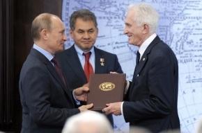 Путин предложил членам географического общества встретиться на раскопках в Туве