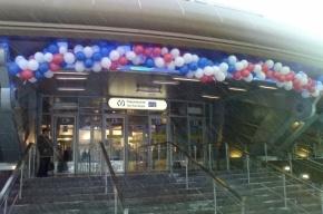 По утрам станция «Горьковская» в Петербурге будет закрыта