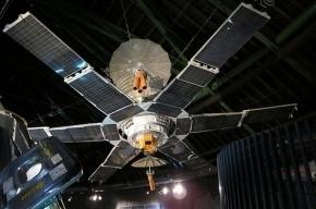 Российский спутник связи
