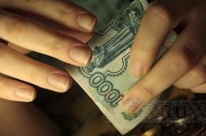 Мошенники завязали старушке глаза, чтобы «проверить зрение», и унесли все ее сбережения