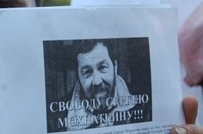 Правозащитники называют принципы гуманности Медведева издевательством