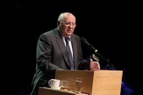Горбачев уверен, что РПЦ сама виновата в обрушившейся на нее атаке