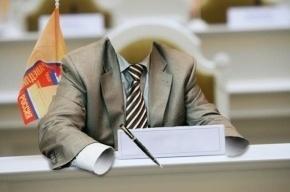 СМИ: Депутаты сбежали с заседания ЗакСа, чтобы попьянствовать