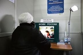 С заключенными, сидящими не в Москве, можно пообщаться на Центральном телеграфе
