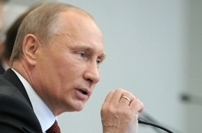 На Красной площади задержали оппозиционеров за критику Путина