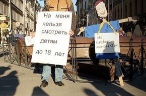 К шествию оппозиции Петербурга присоединятся геи с радужными флагами