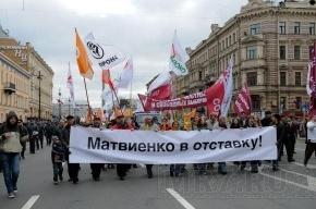 Оппозиция просит Смольный разрешить первомайское шествие по Невскому