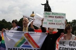 Петербургские геи пожаловались в суд на «гомофобный» закон