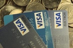 Петербургские аферисты сняли 7 миллионов с чужих банковских карт