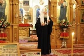 Церковь не станет наказывать «предателей в рясах»