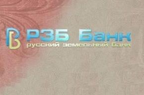 Брат Путина вошел в совет директоров бывшего банка жены Лужкова