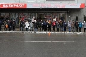На акции оппозиции в Москве задерживают журналистов