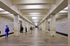 В московском метро в вагоне поезда произошло возгорание