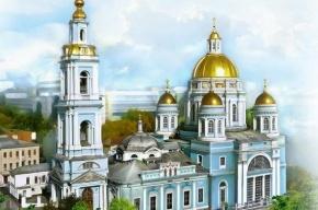 В РПЦ назвали раздевание до трусов в храме «великопостным искушением»