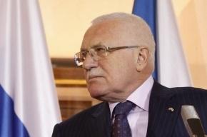 Президент Чехии передумал ехать в Украину из-за Тимошенко