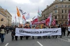 Смольный разрешил оппозиции пройти по Невскому 1 мая