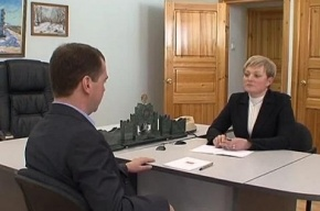 Медведев выбрал для Мурманской области губернатора-женщину