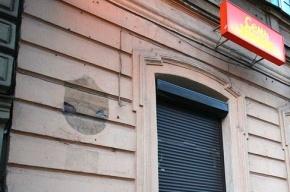 Дома в Петербурге лишили номеров (фото)