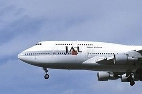 Из-за тумана 16 самолетов не могут приземлиться в Москве