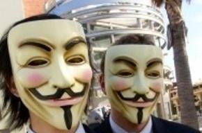 Сайт МВД Великобритании могли взломать из-за нового закона о частной жизни