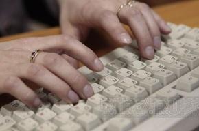 Блогера, который приравнял руководство МВД к генералам Третьего рейха, хотят оштрафовать на 1 000 рублей