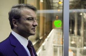 Герман Греф приковылял на совещание к Медведеву на костылях