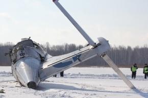 Двигатели разбившегося под Тюменью самолета работали исправно